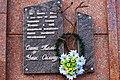 Меморіальна дошка на честь редакції газети «Волинь».JPG