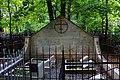 Могила Шехтеля после реставрации.jpg