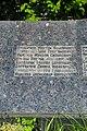 Могила братська радянських воїнів Київ Героїв Оборони вул., 15.JPG