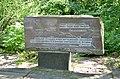 Могила командира партизанського загону, Героя Радянського Союзу Ступича К.Ф. 01.jpg