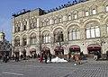 Москва, Красная площадь, ГУМ, последний снег - Moscow, Red Square, gum department store, last snow (16444382098).jpg