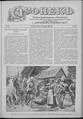 Огонек 1900-20.pdf