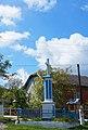 Пам'ятний хрест на честь скасування панщини, село Васильківці.jpg