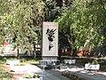 Пам'ятник Балабусі А, піонеру-герою 02.JPG