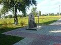 Памятник жертвам Чернобыля - panoramio (1).jpg