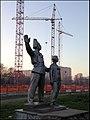 Памятник строителям - panoramio (1).jpg