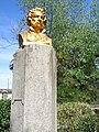 Пам'ятник О.С. Пушкіну, Білгород-Дністровський.JPG
