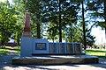 Пам'ятник 52 воїнам – односельчанам, загиблим на фронтах ВВВ Вінниця вул. Пирогова, біля клубу №1.JPG