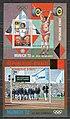 Почтовая марка В.И. Алексеев. Гаити.jpg