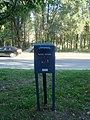 Почтовый ящик - panoramio.jpg