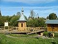 Святой источник - panoramio (9).jpg