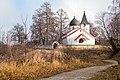 Село Бехово. Троицкая церковь 02.jpg
