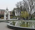 Сквер Перемоги. м.Харків.jpg