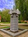 Скульптура-фонтан «Брати».jpg