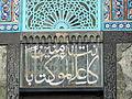 Соборная мечеть23.JPG