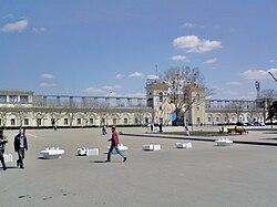 поликлиника 1 ставрополь ломоносова официальный сайт