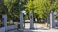 Старо Нишко гробље главни улаз.jpg