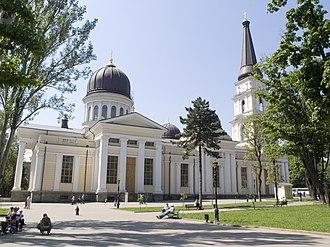 Transfiguration Cathedral in Odessa - Image: Украина, Одесса Свято Преображенский кафедральный собор 02