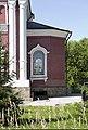 Церковь Алексия, митрополита Московского (4754031575).jpg