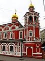 Церковь Всех Святых на Кулишках - panoramio (1).jpg