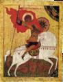 Чудо Георгия о змие XV.png