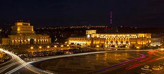 Republic Square, Yerevan square in Yerevan