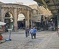 המוריסן ברובה הנוצרי- ירושלים.jpg