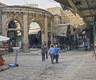 Christian Quarter part of Jerusalem, in Israeli occupied territories