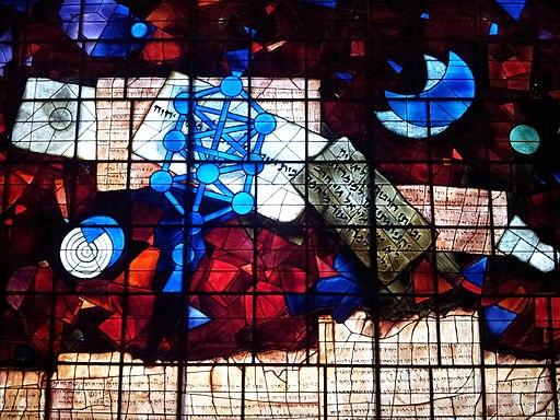 חלונות ארדון בספריה הלאומית - מבט 2