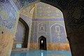 مسجد شاه اصفهان 10.jpg