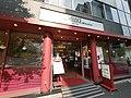 カフェ・ベローチェ 神保町店 - panoramio.jpg