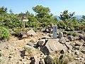 三沢山 2012-08-22 - panoramio.jpg