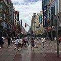上海南京东路.jpg