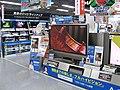 世界の亀山モデル フルハイビジョン 2006 (3356276072).jpg