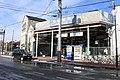 出町柳駅 - panoramio (1).jpg