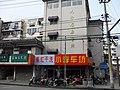 南京秦虹小区夫子庙房管所 - panoramio.jpg