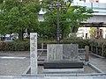 四ツ橋跡 - panoramio.jpg