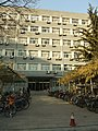 地遥学院 - School of Geography - 2010.11 - panoramio.jpg