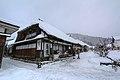 大内宿 - panoramio (18).jpg