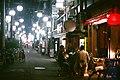 大阪 Osaka Japan Agfa Vistaplus Nikon Fm2 (158424739).jpeg