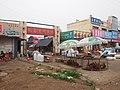 孤岛贸易市场 - Gudao Trading Market - 2012.09 - panoramio.jpg