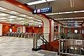 巡道工出品 photo by Xundaogong 地铁一号线 工程大学站厅层 - panoramio.jpg