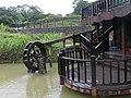 明鏡池 Mingjing Pond - panoramio.jpg