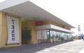柏屋御山店 (14203110620).png