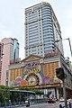 澳门Macau China Xinjiang Urumqi Welcome you to tour the, Китай Синьцзя - panoramio (26).jpg