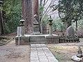 甲斐源氏安田義定公廟所.jpg