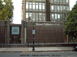 Jony Ive - Ive received an honorary degree from the Royal College of Art in 2009.
