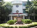 石門國小 Shimen Elementary School - panoramio.jpg