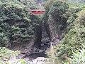 神仙谷 Fairy Valley - panoramio (3).jpg