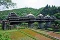 程阳风雨桥 - panoramio (5).jpg